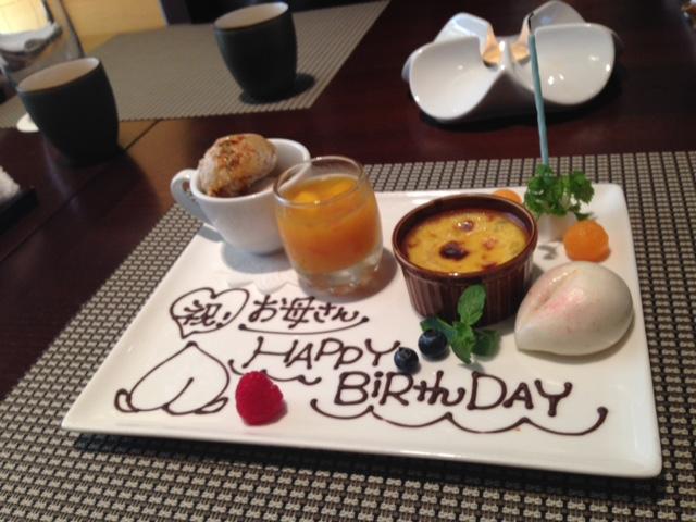 母の誕生日会